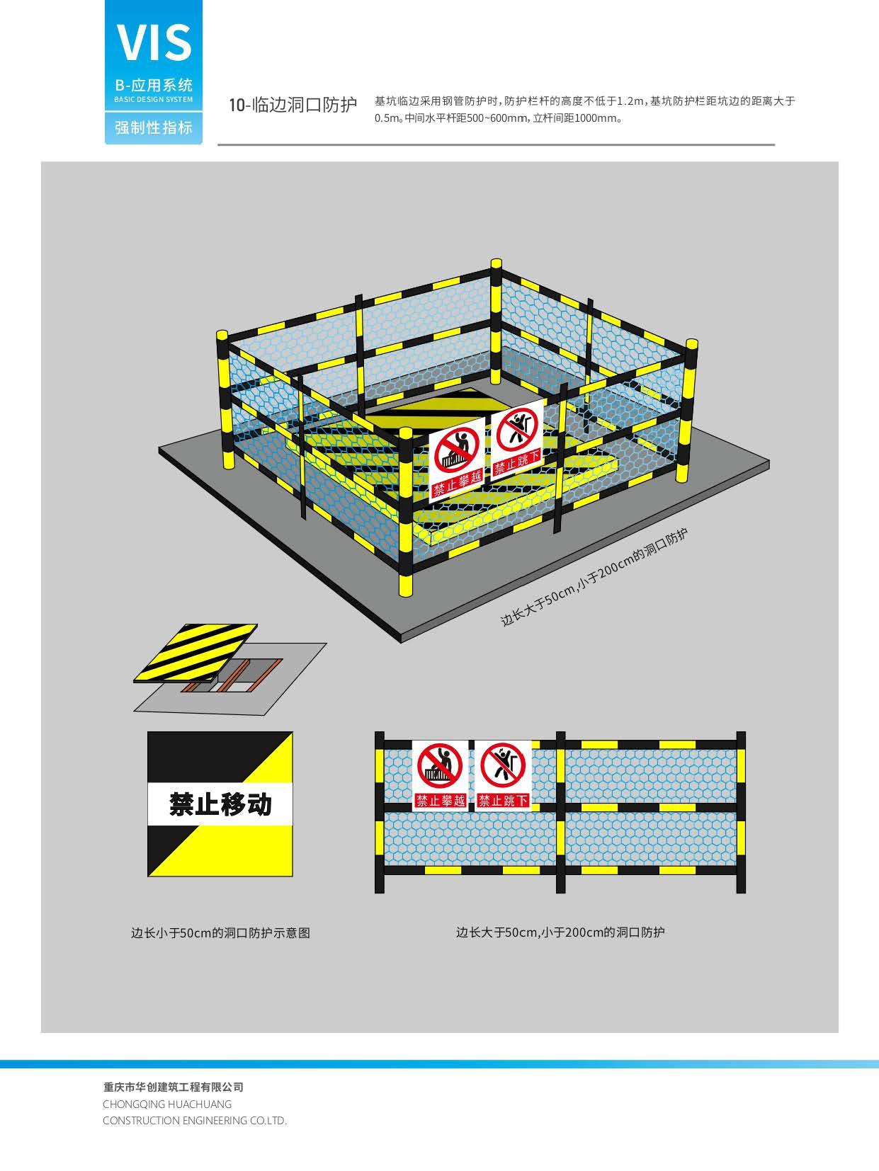 華創vi_頁面_23.jpg