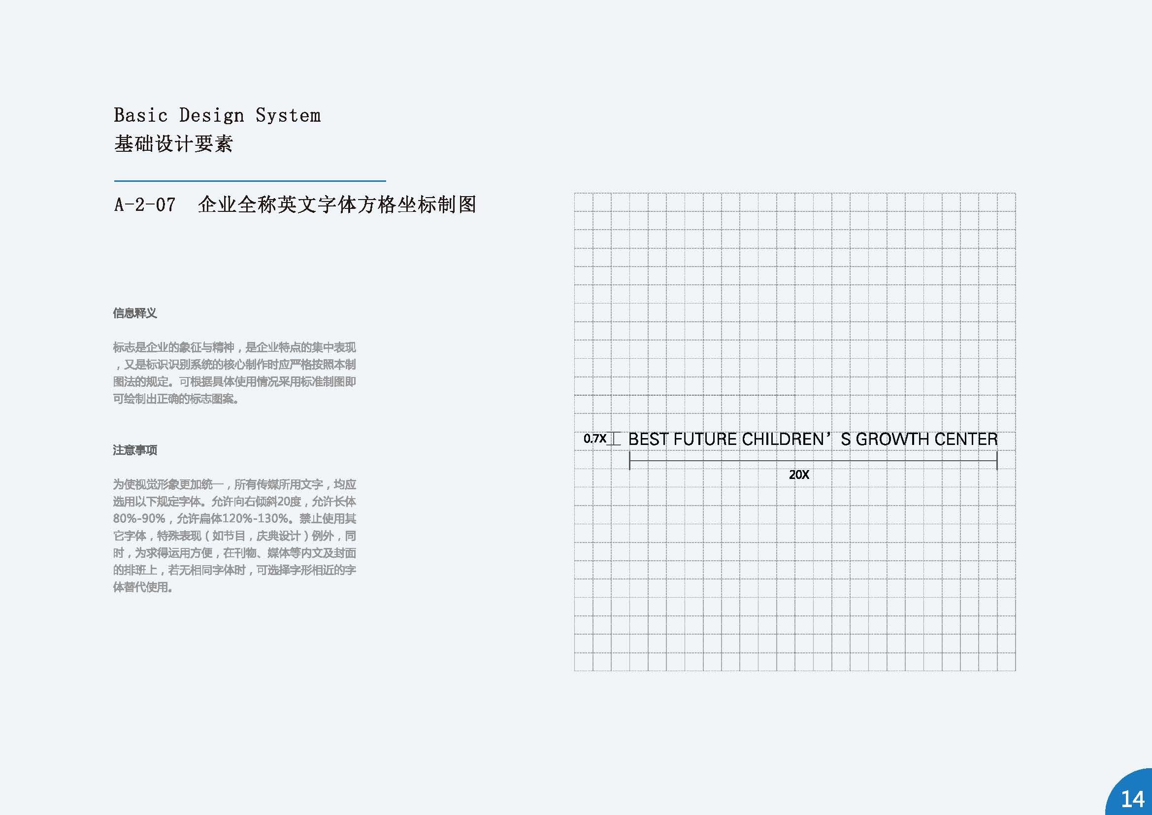 VI_頁面_15.jpg